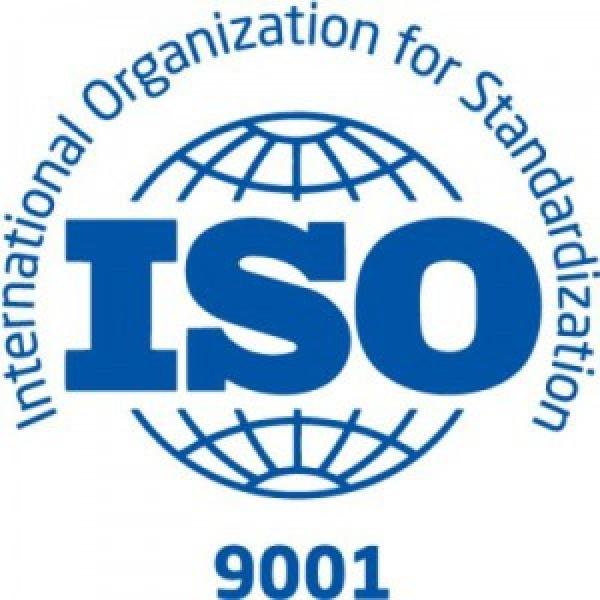 Сертификация 9001 ISO